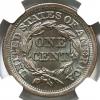 1852-1c-MS65bn-CAC-reverse