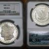Morgan-1880-MS66-Final-2-web